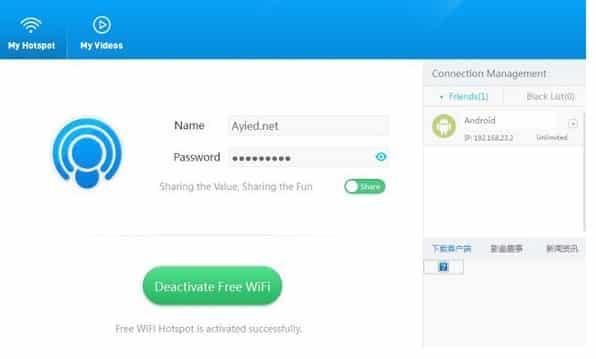 Router Aplikasi